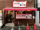 201125daiitiASAHI_