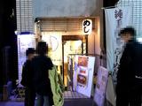 201123sichisai_