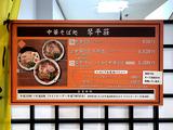 180829kotohiraso_menu