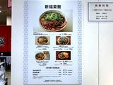 180903sinpukuSK_menu