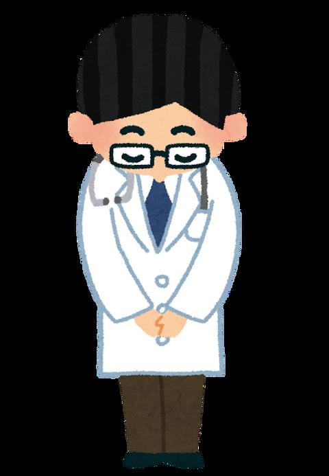 しゃざい男医者
