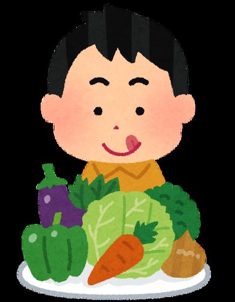 野菜好きマン