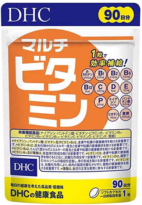 DHCのマルチビタミン