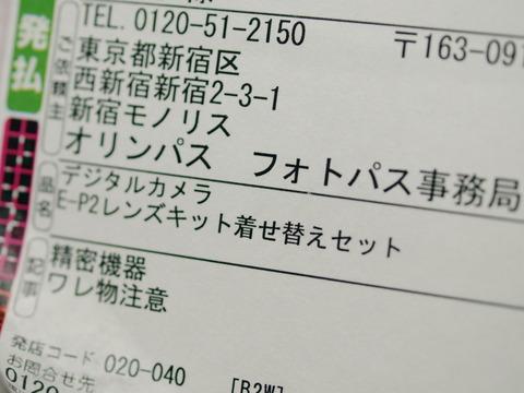 p2150150