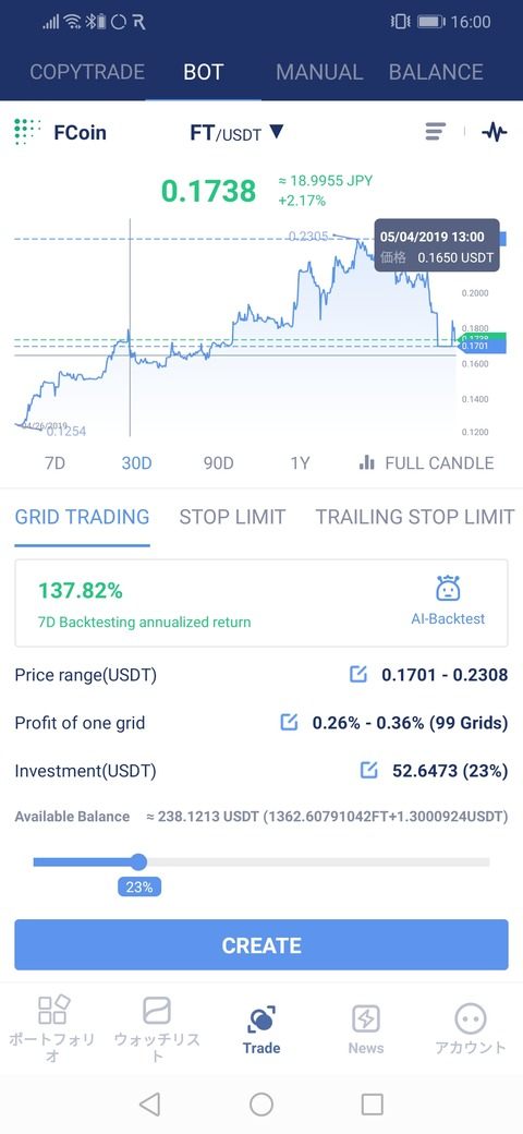 Screenshot_20190526_160022_com.bituniverse.portfolio