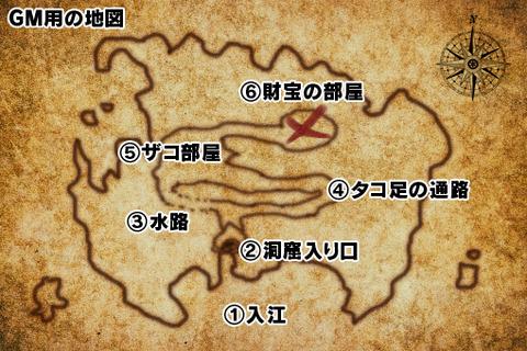 map_kaizoku_GM