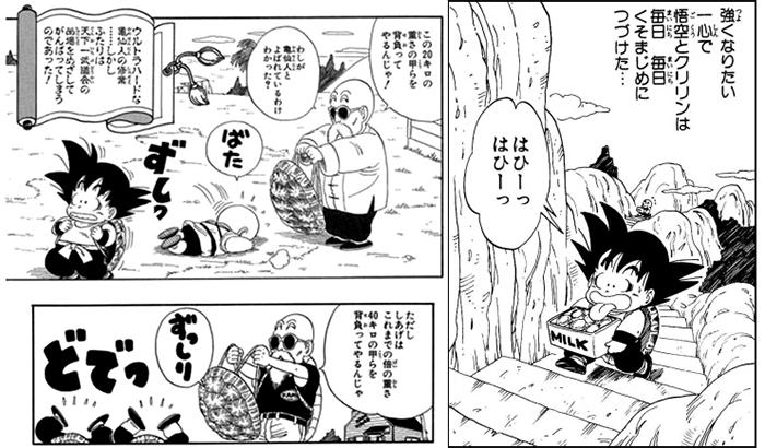 亀 仙人 の 野望 エロ 漫画