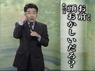 atamaokasi_20110425221629