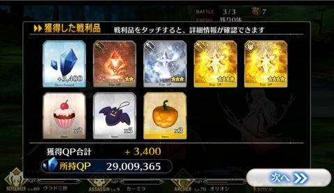 otaku_995_1445439543_81801