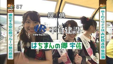 kashiwagi02