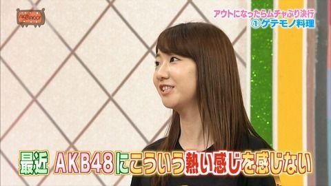 kashiwagi1