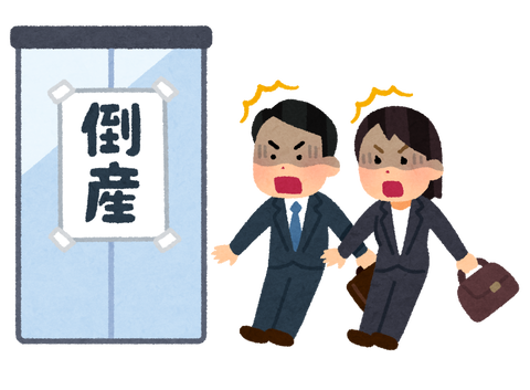 【悲報】「人手不足」による「倒産」 過去最多  経営者の後継や従業員確保できず