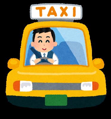 仕事年収 - 俺タクシー会社の人事、この時期も新卒の獲得に奮闘する