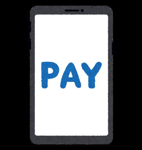 【朗報】「PayPay」、大手飲食店・自販機で使うと「40%還元」 「牛丼御三家、日高屋、Coke ON」など対象