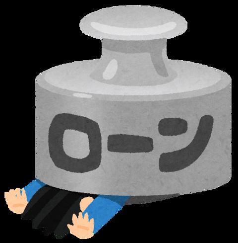 【朗報】クレカ会社「店で『一回払いで!』と言えば自動でリボ払いになるから安心だよ!」
