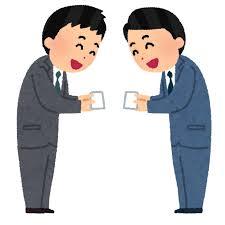 【速報】一流企業勤務のワイ同窓会で名刺を配りまくる