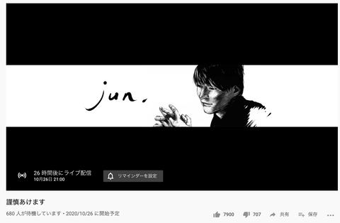 【朗報】日本中が注目する加藤純一さんの謹慎復帰放送まで後20時間