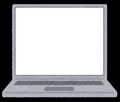 新社会人にオススメのパソコンを教えるスレ