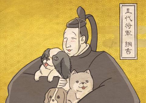 仕事年収 - 徳川綱吉「はぇ~ここが生き物苦手板でござるか」