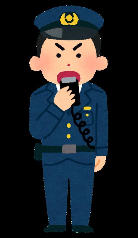 警察官って洒落にならんぐらい激務って聞いたぞ(´・ω・`)