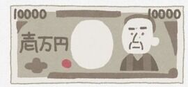 【給付金の効果】日本「10万円で経済回せ」日本人「アマゾンでiPad買うわw」←これ意味あるんか?