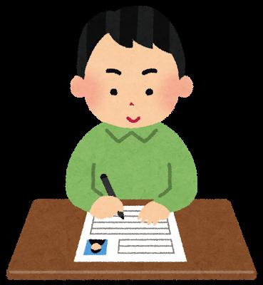お前らが履歴書に書く資格ってどんなのがあんの?