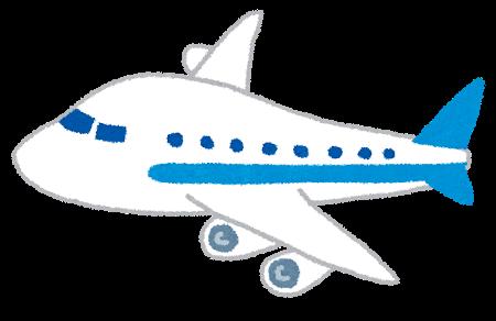 【悲報】航空業界、ガチで終わる