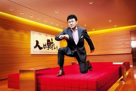 楽天の株価下落に三木谷氏「残念ながら、われわれの実力が反映されていない」