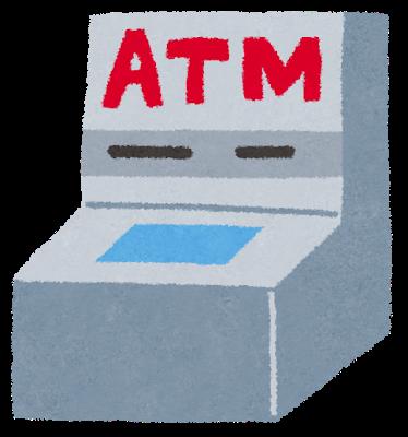 ATM 「残高984円です」わい「下ろすか」ATM「無理です」わい「は???ゴラア」