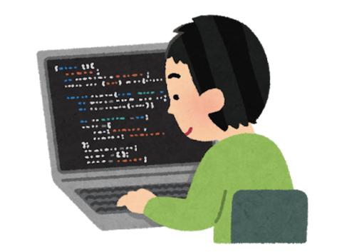 ガチガチの文系人間なんだが、プログラマーって数学的な能力必要なの?