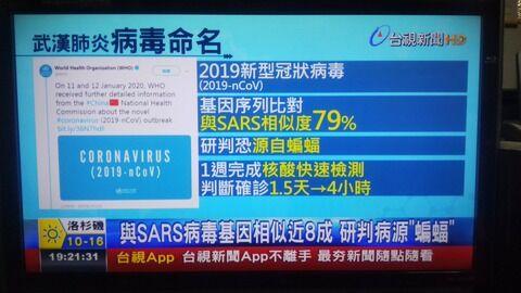 定期的アゼアス祭り開催、武漢の新型コロナウイルス国内流入で