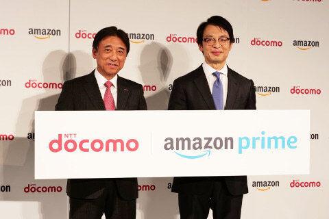 NTT DoCoMoとアマゾンが提携「ドコモ契約者はAmazon Prime無料」「Amazonでd払いならポイント5倍」