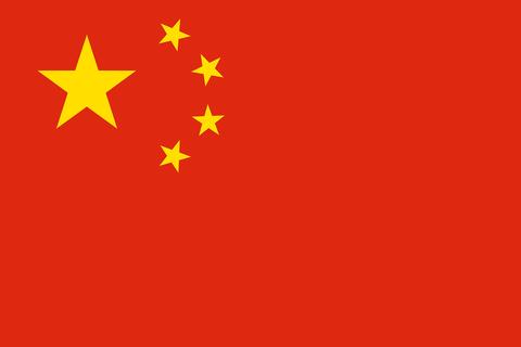 中国の特許出願、世界全体の5割を占め8年連続首位。2位は米国、3位に日本