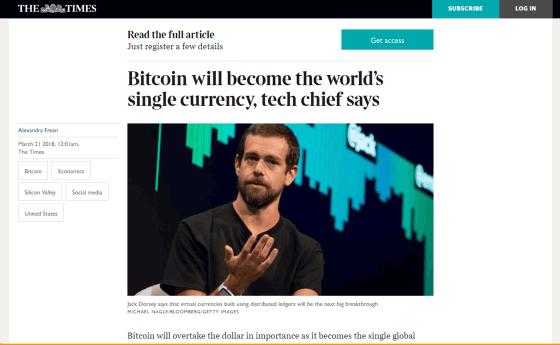 Twitter・CEOのジャック・ドーシー氏「ビットコインは、10年以内に世界単一通貨になる」