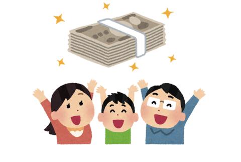 10万円給付申請、国「オンラインを推奨します」→自治体「オンラインは不備が多いので郵送にして」