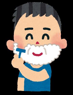 バイト面接なんやが髭ってそっていった方がいいか?