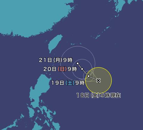 【台風速報】台風20号「ノグリー」発生。先島諸島の南海上へゆっくり進行中。