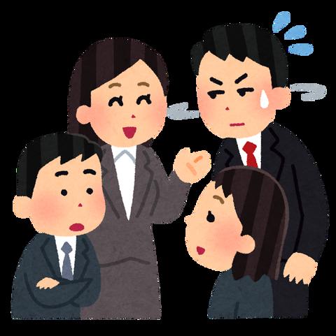 【悲報】『コミュ力』「小学4年生で人生が決まる」日本で進行する新型格差社会のヤバさ…
