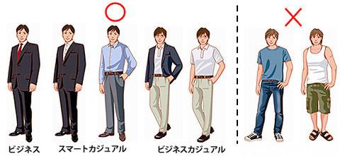 面接官「面接時はスーツではなく自由な服装でお越し下さい」 ワイ「はい」