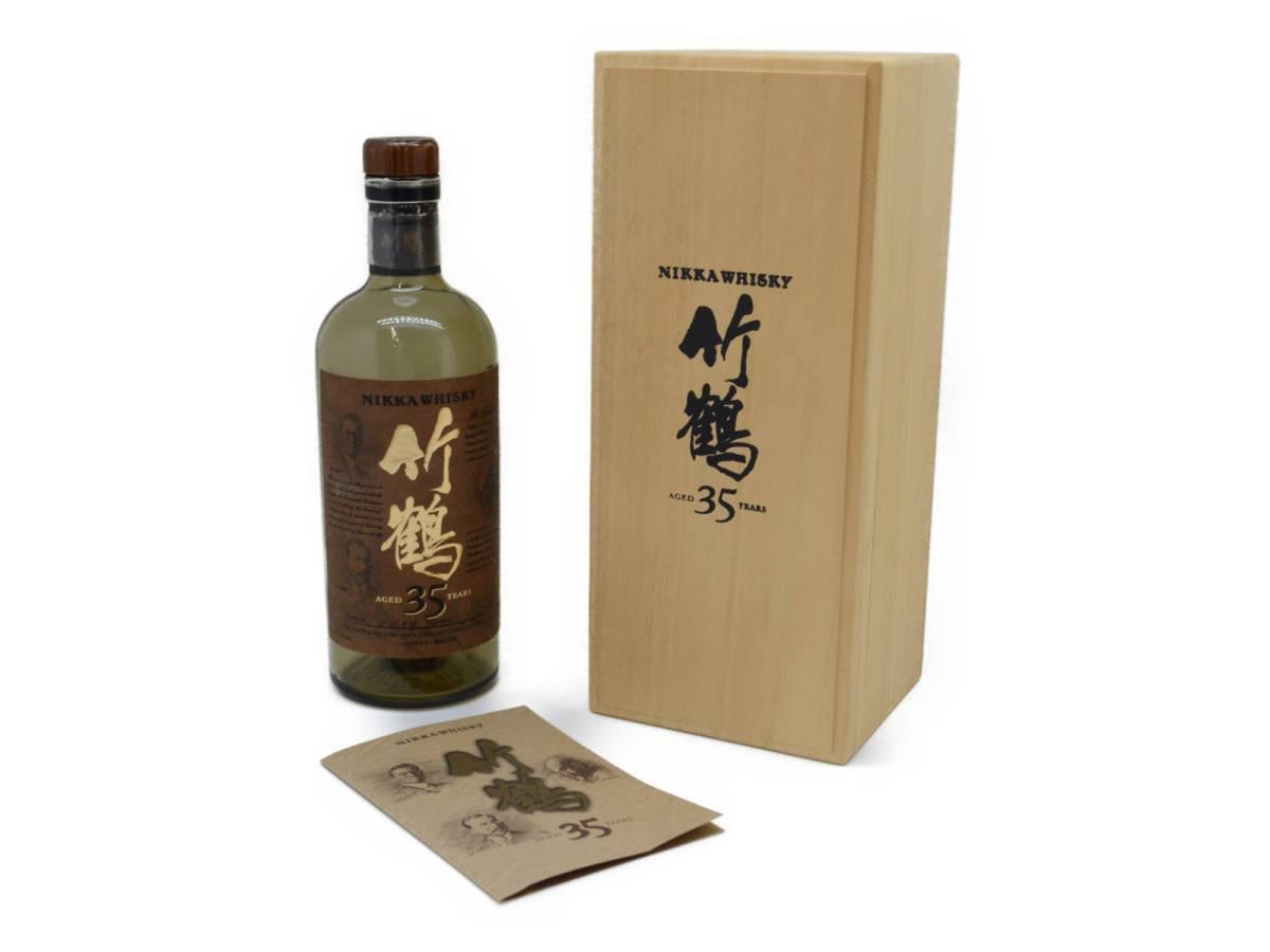 『ウイスキーは投資対象!?』空き瓶が7万円で取引される異常な日本産ウイスキーブームが凄い!