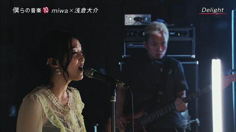 Find the beauty  僕らの音楽10。miwaさんのバックコーラスで加藤いづみさん出演。コメント