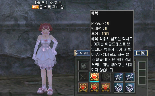 cr4_19_8