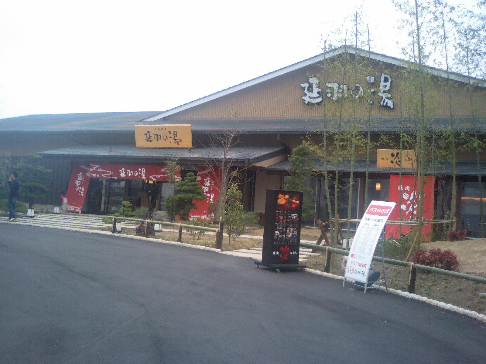 http://livedoor.blogimg.jp/finely/imgs/5/b/5bd34649.JPG