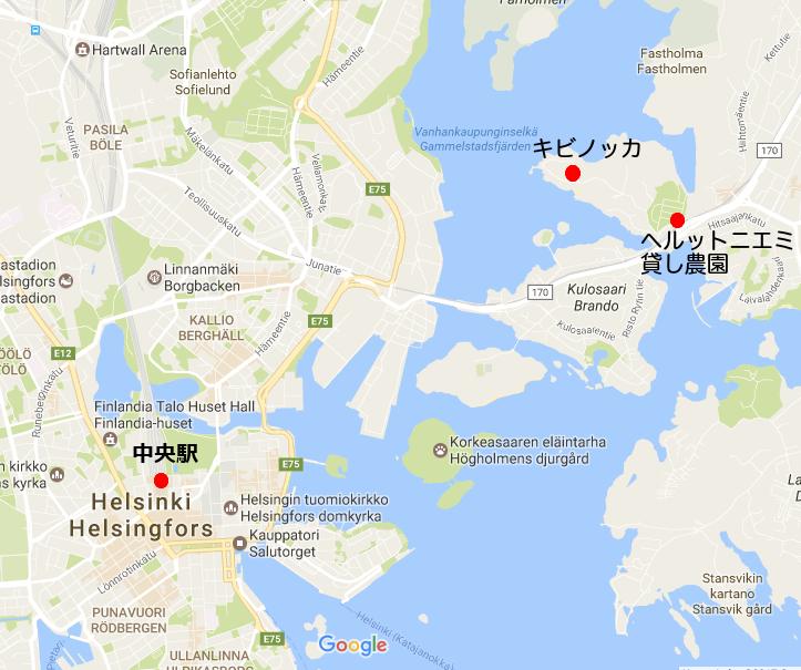 kartta_siirtpuut