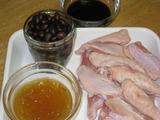 黒豆と手羽中のマーマレード煮材料