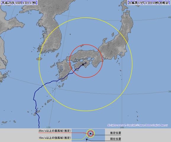 1419-tokushima