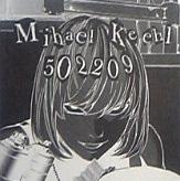 http://livedoor.blogimg.jp/fired/imgs/a/2/a2220e83.jpg