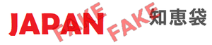 Yahoo!知恵袋の偽物「JAPAN知恵袋」のロゴマーク