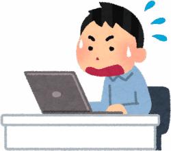 怪しい GOOKA 迷惑メールの目的は? メール誘導の gooka.net では会員登録にビットコイン10ドルの支払い要求のナゾ