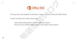 This document only available for desktop or laptop versions of Microsoft Office Word. To open the document, follow these steps: Click Enable editing button form the yellow bar above. Once you have enabled editing, please click Enable content button.